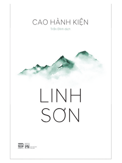 Linh Sơn - Cao Hành Kiện