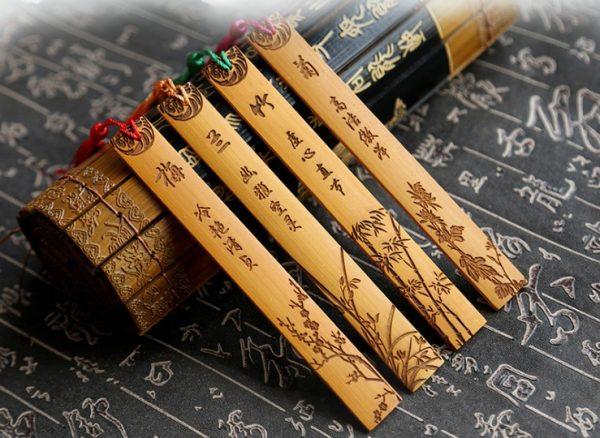 Bookmark tre khắc laser (bộ 4 cái)