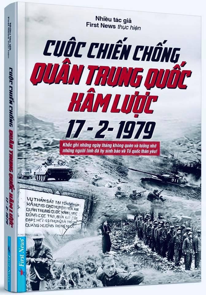 Cuộc chiến chống quân Trung Quốc xâm lược 17-2-1979