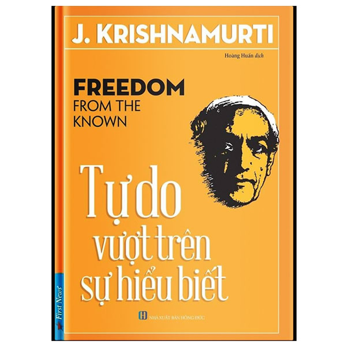 Tự do vượt trên sự hiểu biết