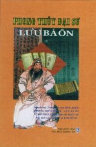 Phong thủy đại sư Lưu Bá Ôn (bộ 2 tập)