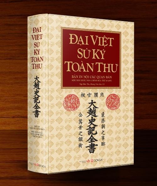 Đại Việt Sử Ký Toàn Thư - Tái Bản