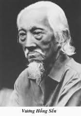 Vương Hồng Sển