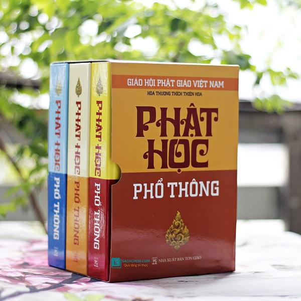 Phật học phổ thông (bộ 3 quyển - bìa cứng)