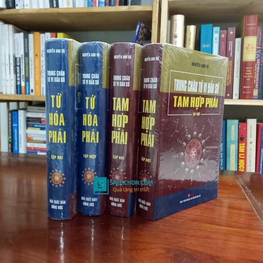 Trọn bộ trung châu tử vi đẩu số (4 quyển)